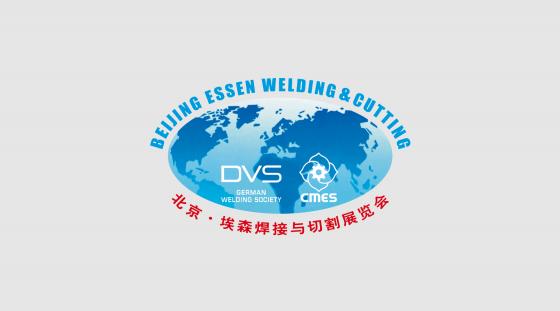 Beijing Essen Welding & Cutting Dongguan, China from 08 to 11 May 2018