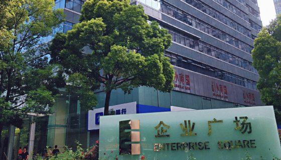 法奥迪(上海)抗磨损材料贸易有限公司