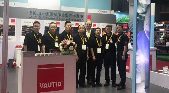 北京埃森焊接与切割技术展览会2018