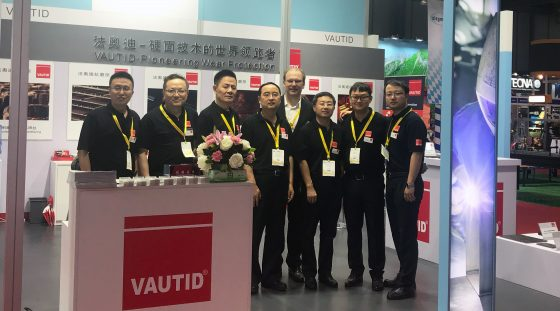 Beijing Essen Welding & Cutting 2018